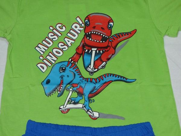 Chlapecké pyžamo - s dinosaury, zelené