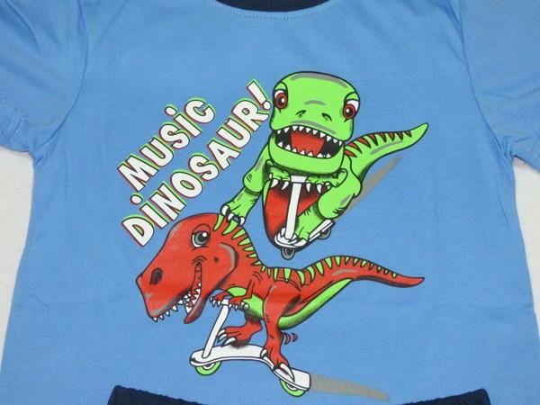 Chlapecké pyžamo - s dinosaury, sv.modré