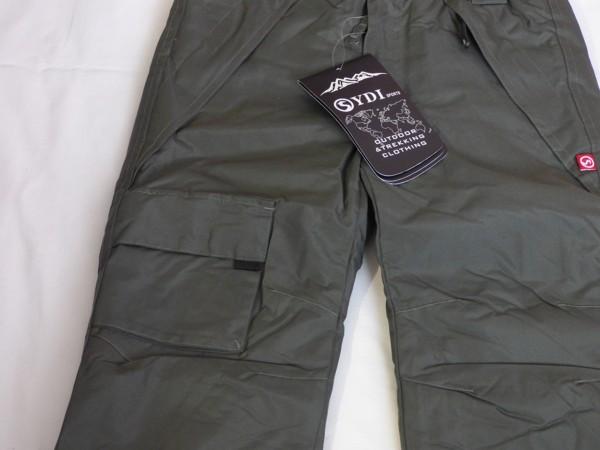 Lyžařské kalhoty - dětské, šedé