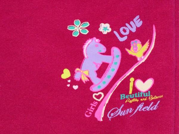 Dívčí tepláky - s houp. koníčkem, tm. růžové