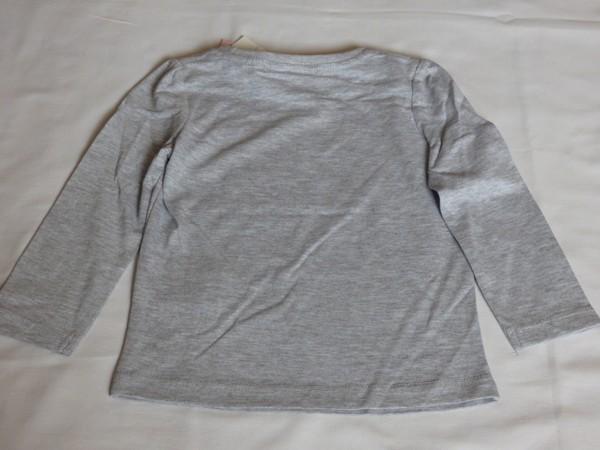 Dívčí tričko - Charmmy Kitty - šedé