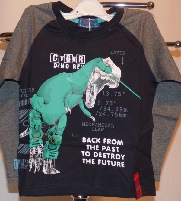 Chlapecké tričko s dlouhým rukávem - černé f26804fe73